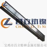 N4镍板  6镍板  设备用镍板