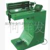 厂家生产 直缝自动焊接机 数控直缝焊接机 双*直缝焊机