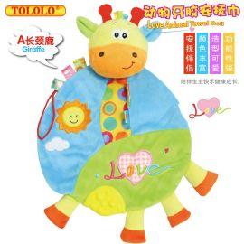 TOLOLO卡通动物婴儿玩具初生儿安抚牙胶布手偶可啃咬毛绒玩具
