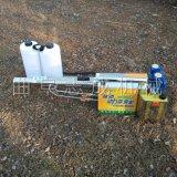 厂家直供脉冲式弥雾机120双管双启动烟雾机