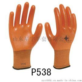 星宇劳保P538手套耐磨防渗透耐酸碱PVC半浸胶手套