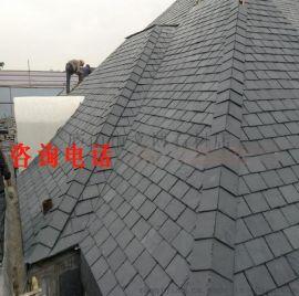 供应温州400*200天然寺庙屋面石板瓦 别墅仿古建筑屋顶黑色瓦片厂家直销