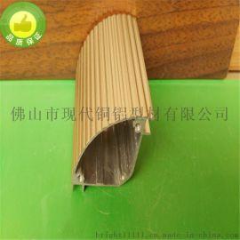 開模定制LED鋁型材 T5鋁合金型材