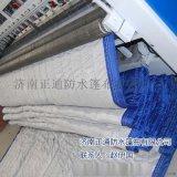 廠家定制工程大棚保溫被 防寒被 出售防塵網