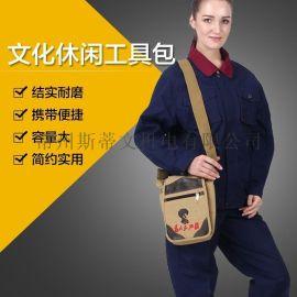 文化休閒小包工具包多功能便捷維修單肩挎包帆布休閒維修工雷鋒包