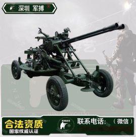 小成本大回报 新颖刺激的儿童游乐气炮枪 大型室内外游乐场设备