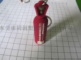 立体3D钥匙扣,钥匙扣挂件,全立体煤气罐钥匙扣