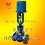 ZAZPE-16K不锈钢电动单座调节阀