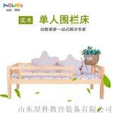 【兒童圍欄牀】 實木兒童牀帶護欄小牀 幼兒園實木午睡牀簡約現代可定制