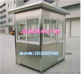 2017東莞1.5*1.7*2.4米不鏽鋼崗亭廠家價格