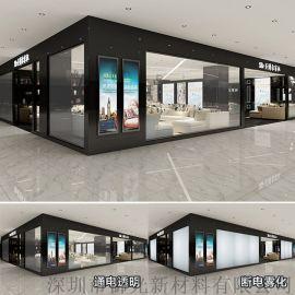 深圳厂家直销 YG-01调光玻璃 调光玻璃膜