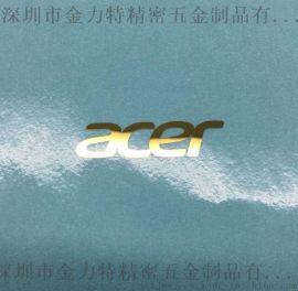电镀镍片立金logo深圳生产厂家超薄热熔胶立金标