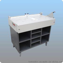 厂家新款生产 SK950C 精装书壳机