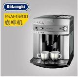 Delonghi/德龙 ESAM3200S 意式全自动咖啡机 一键式现磨咖啡机