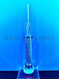 JLB20A-100铝包钢绞线、实用铝包钢绞线