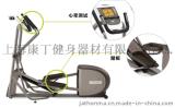 美国precor必确椭圆机必确EFX5.25椭圆机