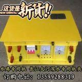 电鱼机 长江发电机专用捕鱼器 淡水发电机后级捕鱼机