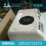 冷藏车E-30蒸发器  蒸发器特点