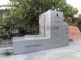 诸城泰兴机械中水回用设备厂家价格 专业污水回收设备