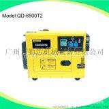 厂家直销6500型静音小型柴油发电机,风冷柴油发电机组