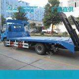 平板運輸車價格平板運輸車廠家