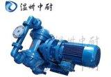 DBY-F型襯氟電動隔膜泵