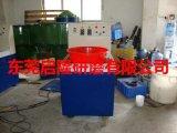 广州磁力研磨机