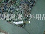 叢林迷彩僞裝網,僞裝衣