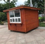 厂家直销 定制 造型活动房屋