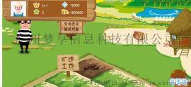 環球農場330遊戲軟件開發