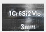 耐热钢板1Cr6Si2Mo