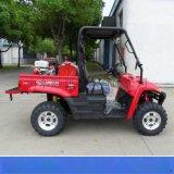 现货供应方向盘式消防摩托车 小型消防摩托车