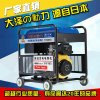 300A柴油发电电焊一机两用价格多少
