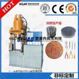 Y61-500T四柱冷挤压液压机|高速节能冷挤压成型液压机