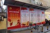 郑州新乡墙体广告设计公司