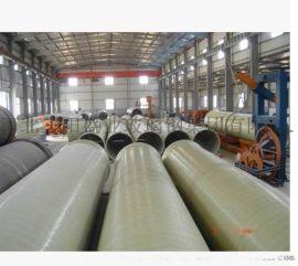 玻璃鋼纏繞管道/玻璃鋼夾砂管道