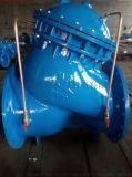 高品质JD745X多功能水泵控制阀选河北欧特莱阀门制造有限公司