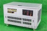 30KW静音汽油发电机好用吗