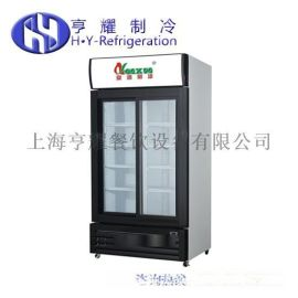 飲料展示櫃款式,商用飲料展示櫃,上海飲料展示櫃圖片,超市裏面放飲料的櫃子