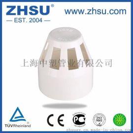 上海中塑pvc透气帽 pvc管件批发厂家直销