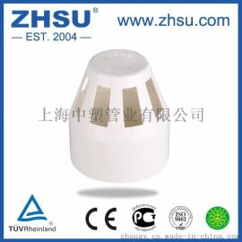 上海pvc管件透氣帽 pvc透氣帽 pvc-u管件