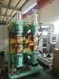 河北直流滚焊机 北京焊缝机厂家