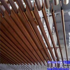滴水鋁掛片 滴水型木紋鋁掛片 湖北鋁掛片吊頂