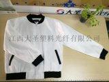 (厂家)光纤纺织发光衣服发光鞋塑料光纤纤芯材料
