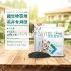 上海 花卉有机肥