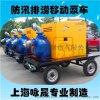 消防泵 柴油消防泵 柴油机消防泵