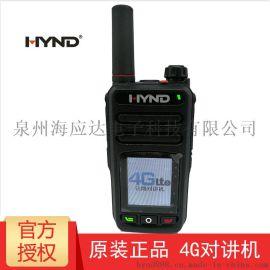 4G插卡对讲机公网对讲机移动电信联通对讲不限距离