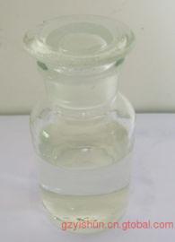 快幹光亮劑 清洗力強的吹幹劑 促進幹燥食具烘幹劑