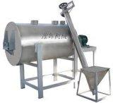 卧式不锈钢搅拌机 (500型)