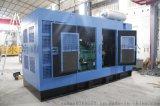 【广信机电】静音箱型150KW康明斯柴油发电机组